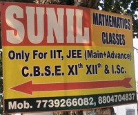 SUNIL MATHEMATICS CLASSES