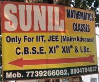 SUNIL MATHEMATICS CLASSES