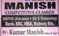 MANISH COMPETITIVE CLASSES