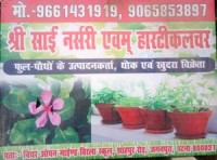 SHRI SAI NURSERY AND HORTICULTURE