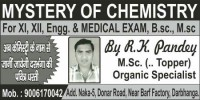 BEST CHEMISTRY CLASSES IN DARBHANGA-MYSTERY OF CHEMISTRY