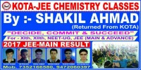 KOTA JEE CHEMISTRY CLASSES DARBHANGA