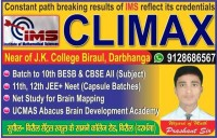 CLIMAX CLASSES BIRAUL DARBHANGA