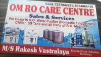 Om Ro Care Centre Kathalwari Darbhanga