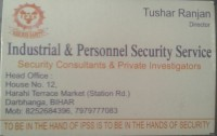 INDUSTRIAL AND PERSONNEL SECURITY SERVICE