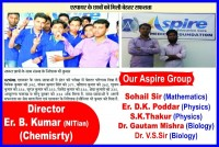 ASPIRE EDUCATION CORE DARBHANGA