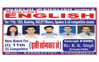 SPECIAL ENGLISH CLASSES