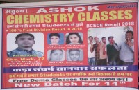 ASHOK CHEMISTRY CLASSES