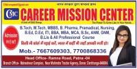 CAREER MISSION CENTER PATNA - Director- Birendra ji -7979836683