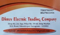 Dhruv Electric Trading Company