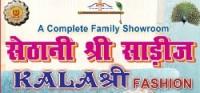Best Saree Shop in Bailey Road Patna