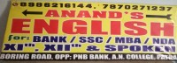 ANANDS ENGLISH