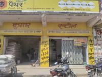 Kumar Steel