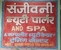 SANJEEVANI BEAUTY PARLOUR AND SPA