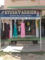 Ayush Fashion
