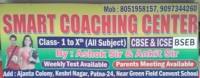 SMART COACHING CENTRE