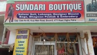 SUNDARI BOUTIQUE