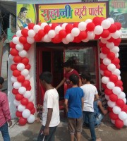 SUHANI BEAUTY PARLOUR