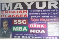 MAYUR ENGLISH CLASSES