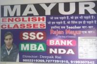 MAYUR ENGLISH CLASSES
