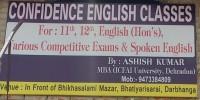 CONFIDENCE ENGLISH CLASSES