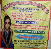 MOMENTUM KASHISH STUDY CIRCLE