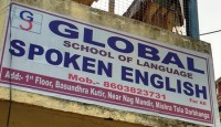 GLOBAL SPOKEN ENGLISH