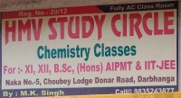 HMV STUDY CIRCLE CHEMISTRY CLASSES