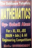 THE GUIDANCE TUTORIAL MATHEMATICS