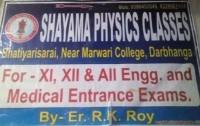 SHAYAMA PHYSICS CLASSES