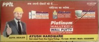 AYUSH HARDWARE AND PAINT