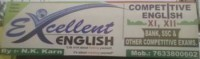 EXCELLENT ENGLISH DARBHANGA