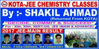 FIRST RANKERS CHEMISTRY CLASSES IN DARBHANGA-KOTA JEE CHEMISTRY CLASSES