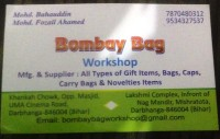 BOMBAY BAG WORKSHOP