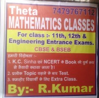 THETA MATHEMATICS CLASSES