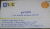 LIC insurance consultants in Laheriasarai