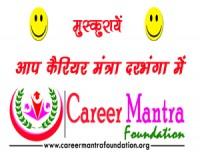 CAREER MANTRA FOUNDATION