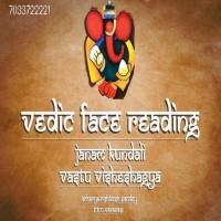 Vedic Jyotish Kendra Patna 7033722221