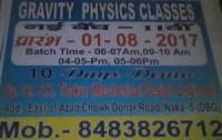 GRAVITY PHYSICS CLASSES
