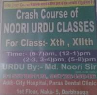 NOORI URDU CLASSES