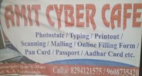 Amit Cyber Cafe