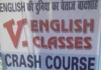 V ENGLISH CLASSES