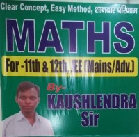 MATHS BY KAUSHLENDRA KUMAR