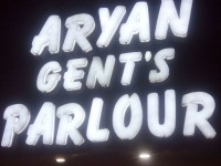 ARYAN GENTS PARLOUR