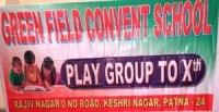 BEST SCHOOL IN RAJEEV NAGAR PATNA