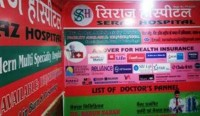 BEST HOSPITAL IN ANISHABAD PATNA