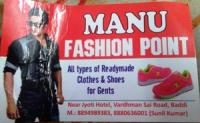 Manu Fashion Point