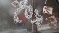 KAJAL SINGAR and GIFT STORE KARIYAUT 7739385021