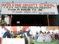 ARYA GYAN SRISHTY SCHOOL