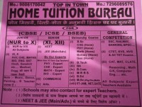 BEST HOME TUITION FOR CHEMISTRY CLASSES IN DARBHANGA 9006170042